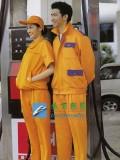 油站员工服|WE085